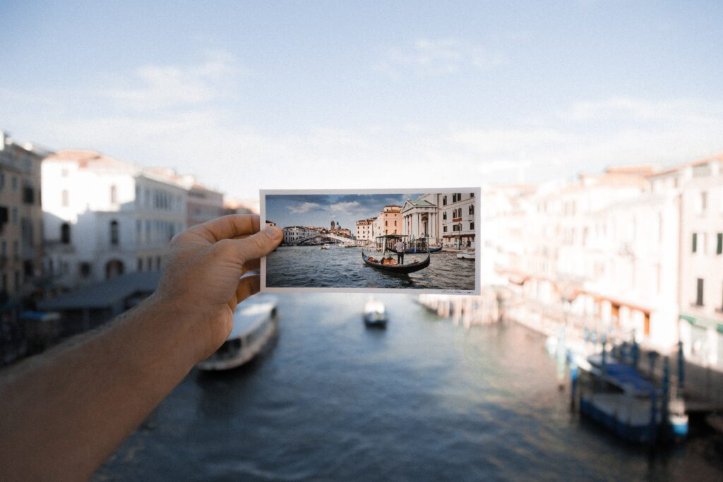 تحميل الصور